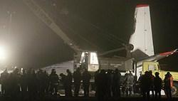 Авіакатастрофа АН-24