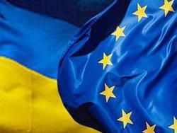 угода з Євросоюзом