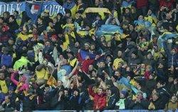 FIFA дискваліфікувала «Арену-Львів»