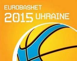 Євробаскет-2015 у Львові
