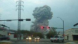 Потужний вибух