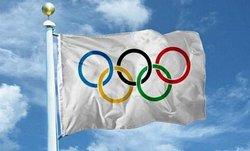 Олімпійські ігри 2022
