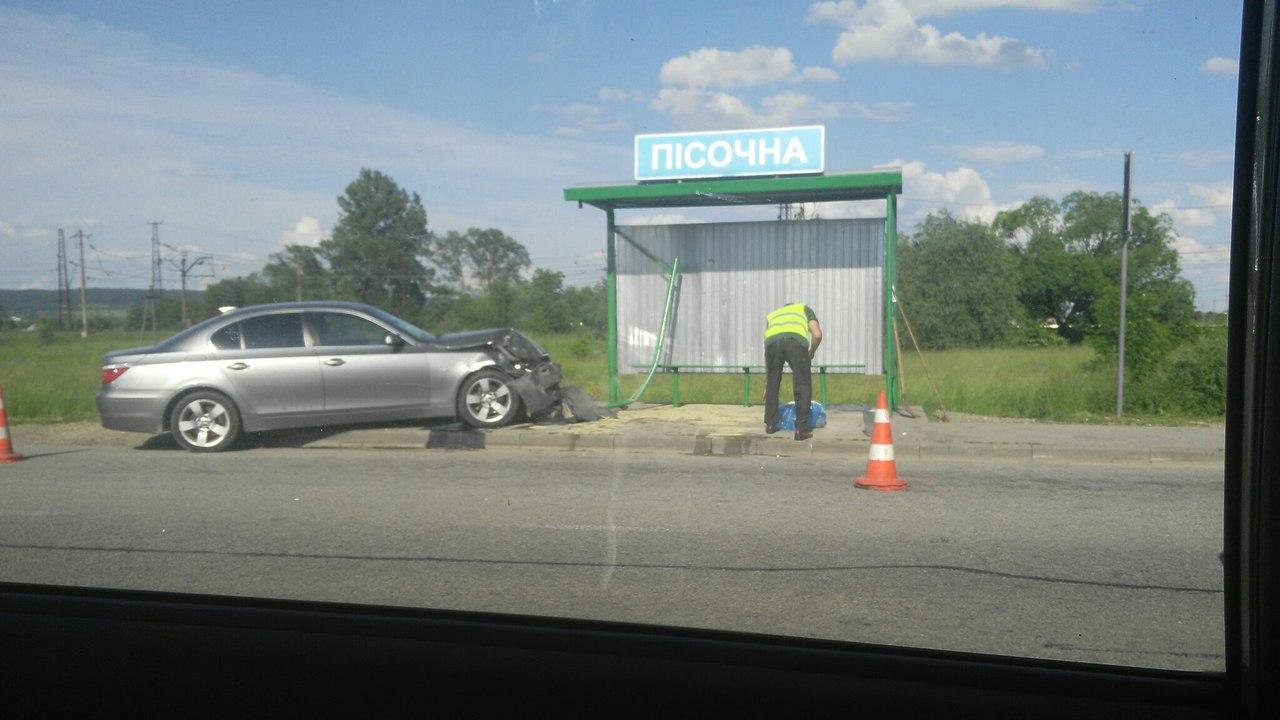 Аварія, Пісочна
