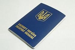 Закордонний паспорт